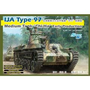 Dragon 1/35 IJA Type 97 Medium Tank Early Production 6870