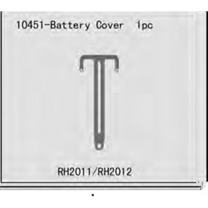 River Hobby Battery Cover 1pc 10451