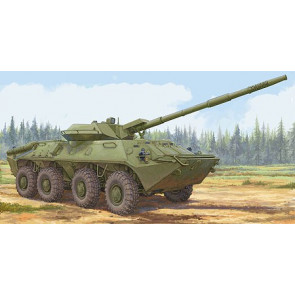 Trumpeter 1/35 Russian 2S14 Zhalo-S Tank Hunter 09536