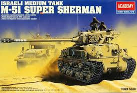 Academy 1/35 Idf M-51 Super Sherman 13254