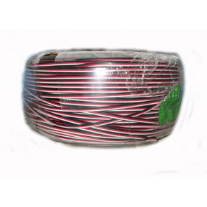AT e4700 Servo Wire Triple Parallel PVC Black/Red/White (.08x60x1.4mm) (L200mm)