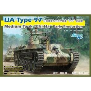 Dragon 1/35 IJA Type 97 Medium Tank Early Production 6870