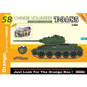Dragon 1/35 Chinese Volunteer T-34/85 W/Chinese Volunteers 9158