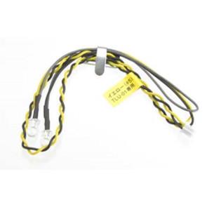Tamiya Tamiya LED Light 5mm Dia. Yellow 54011
