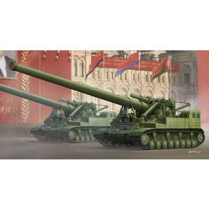 Trumpeter 1/35 Soviet 2A3 Kondensator 2P Self-Propelled Howitzer 09529