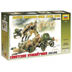 Zvezda 1/35 Soviet Machine Guns W/Crew WWII 3584